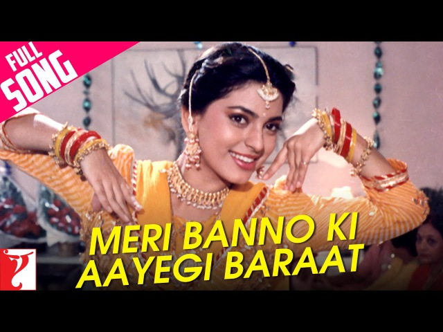 Meri Banno Ki Aayegi Baraat Full Song Aaina Juhi Chawla Amrita Singh Pamela Chopra