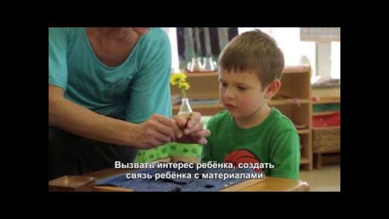 Философия Монтессори: Как вызвать интерес ребёнка?