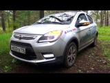 2015 Lifan X50.Тест-Драйв.