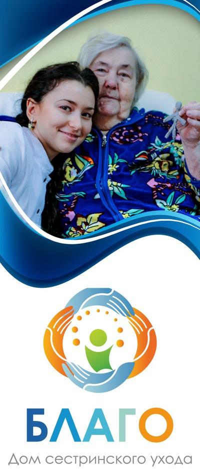 Пансионат для пожилых людей с деменцией в перми дом престарелых в володарке официальный сайт