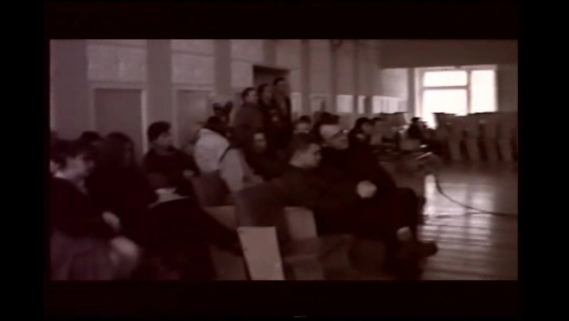 Mandibula - концерт в школе №1, 1996 год.