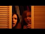 Ужас в шкафу (Очень страшное видео)