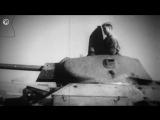 Сандомирский плацдарм. Истребители Тигров. Первая серия