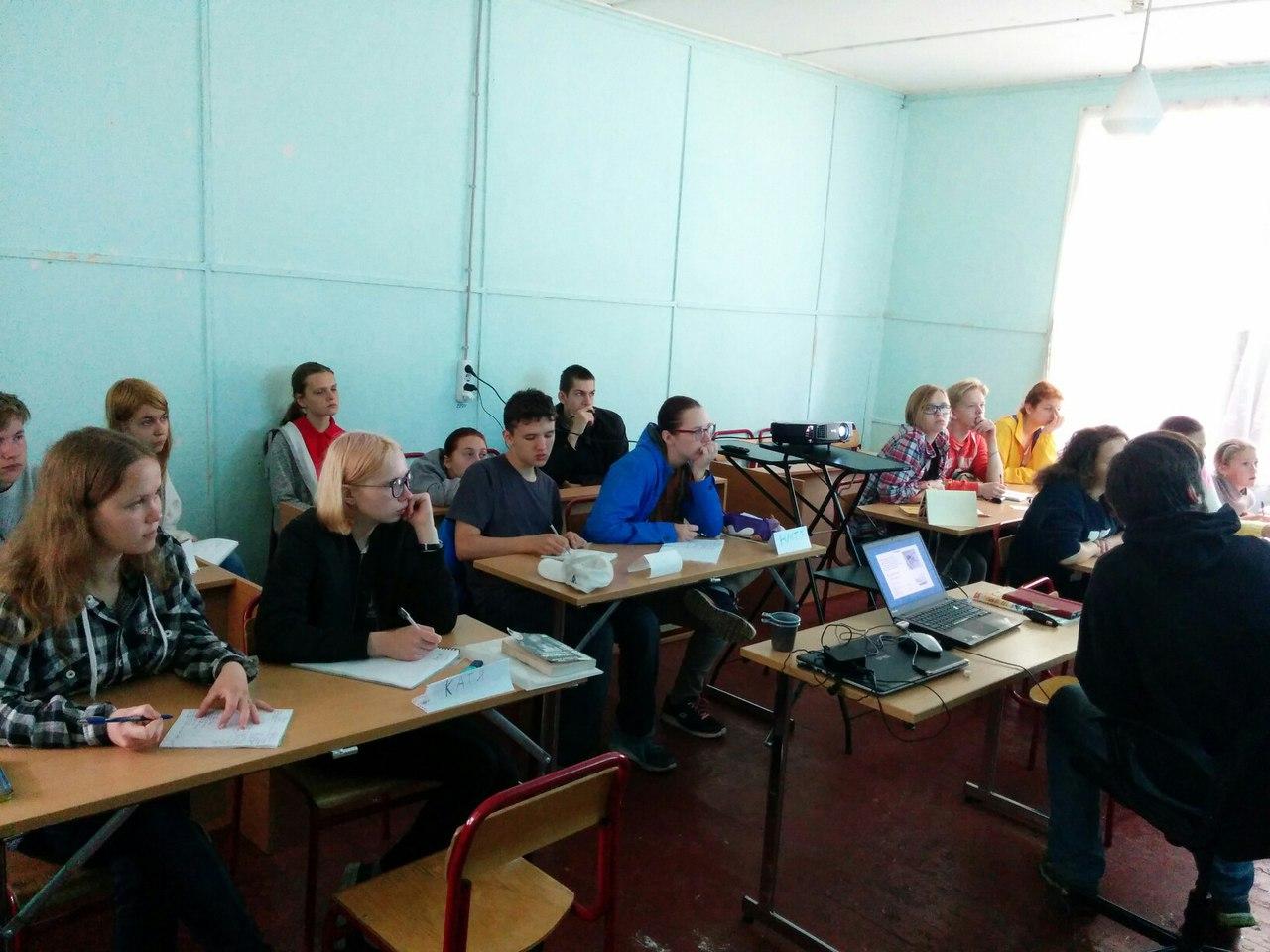 Участники школы научной журналистики