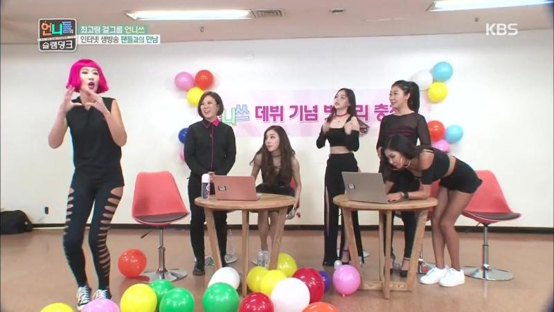 언니들의 슬램덩크 - 팬들과의 만남 언니쓰 춤신춤왕, 홍진경의 '댄스교실'.20160722