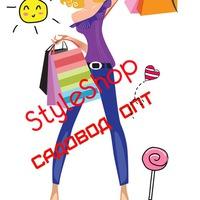 САДОВОД 10 StyleShop- ОПТ