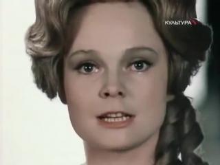 «Стакан воды» (1979), 2-я серия — Важность взгляда на проблему под правильным углом зрения