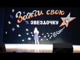 Даша Маркевич - Нет я ни о чём не жалею