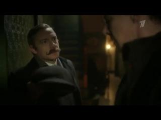 Шерлок_ Безобразная невеста (Дублированный трейлер)
