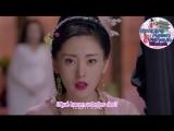 Go Princess Go Capitulo 3/Empire Asian Fansub