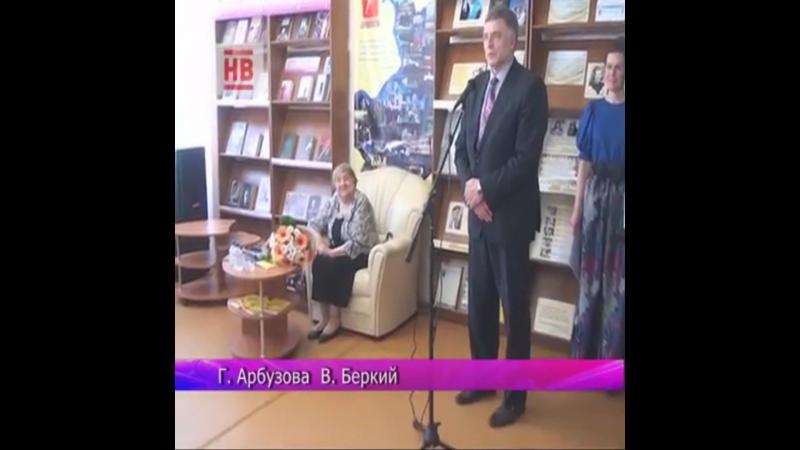 Презентация книги И Бияновой