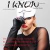 I Know Magazine Russia