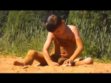 На речке - ( Песочный мальчик - Дениска ) муз MS