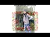 «Скрытый альбом с картинками для приложения Minitest» под музыку 7 А класс и 1 klas - Здравствуйте дети .... Picrolla