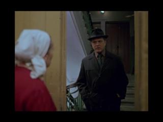 Москва слезам не верит - Георгий Иванович,он же Гоша,он же Гога,он же Жора...