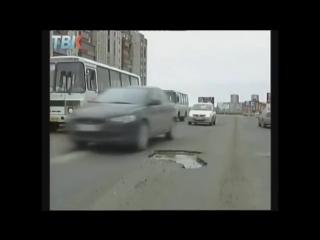 Причина ям на дорогах