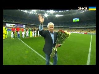 Киевское Динамо поздравило легендарного Владимира Мунтяна с 70-летием перед матчем с Зарей