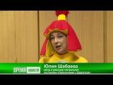 Выпуск от 30.05.16 Пылесосить учили Фиксики - Стерлитамакское телевидение