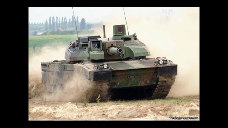 Основной боевой танк AMX-56 «Леклерк» (Франция)