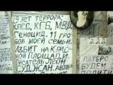 Солдат империи  Александр Проханов  6 часть 10 01 2013)