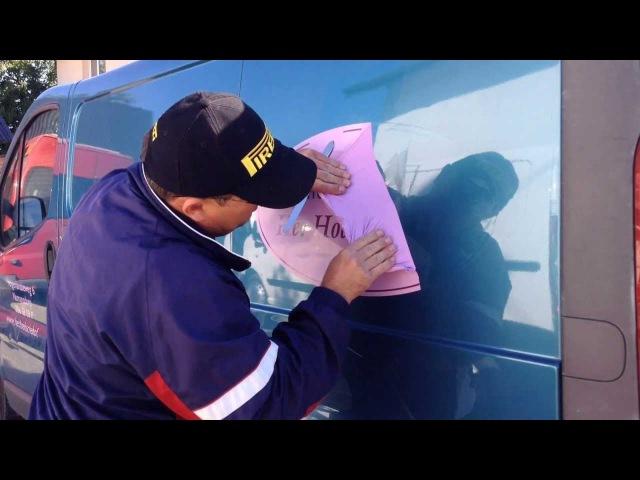 Как убрать рекламные наклейки на автомобиле Астрахань
