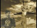 О Божественной Литургии по Царскому Чину