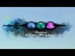 ArcheAge RU 2.5 Фанатик/Daggerspell/은둔자 Arena 1x1