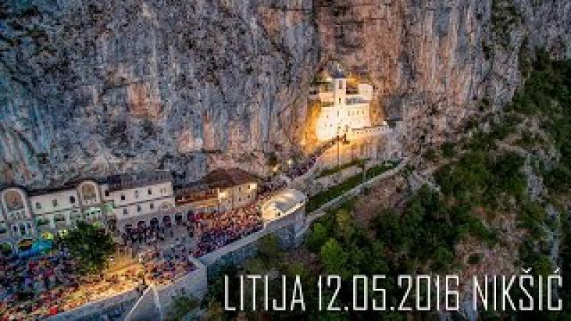 Svečana litija Svetog Vasilija Ostroškog Nikšić 12 05 2016 - snimak iz vazduha DroneStudio