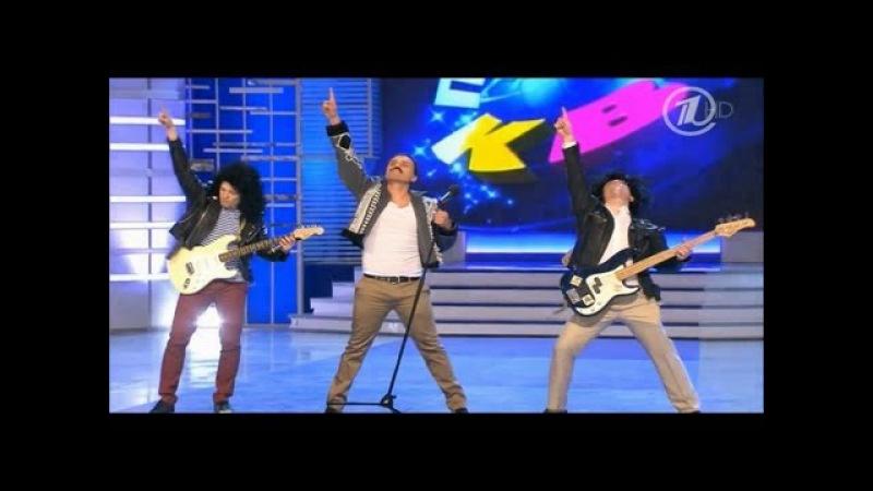 КВН 2013 Высшая лига четвертая 1/8 (31.03.2013) ИГРА ЦЕЛИКОМ HD