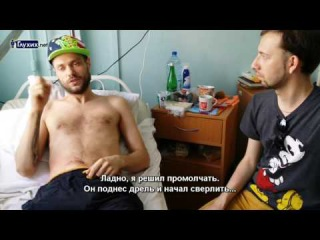 Глухого актёра избили в центре Москвы. На жестовом языке, с субтитрами