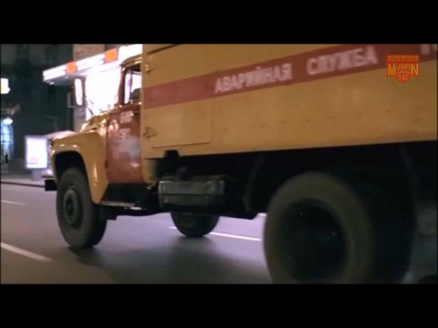 ЗИЛ-130 аварийная служба Горсвет. Ночной-Дневной Дозор