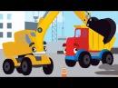 Песенки для детей - Экскаватор - Синий трактор - развивающая песенка про машинки