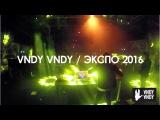 VNDY VNDY - #ВСЕМДИПЛОМЫ УРФУ (25.06.2016)