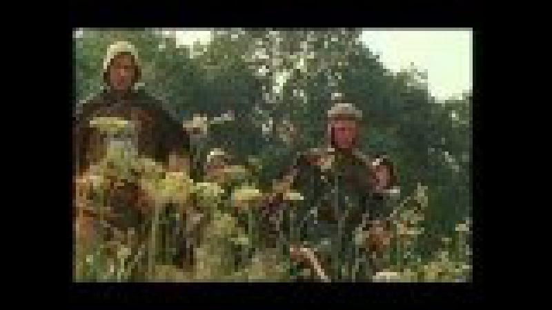 Владимир Высоцкий - Песня о вольных стрелках / Vladimir Vysotsky - Robin Hood