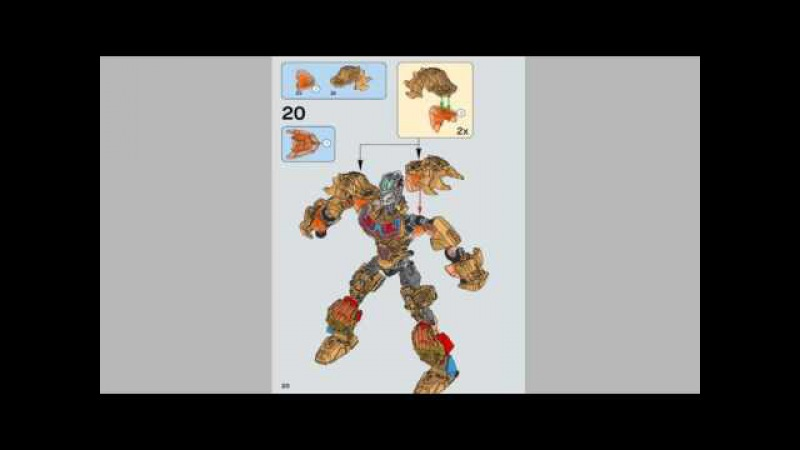 LEGO Bionicle 2016 TAHU UNITER OF FIRE 71308
