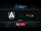 Alliance vs coL, Shanghai Major, LB Round 3, Game 1