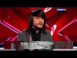 Леван Тодуа на ток-шоу про нападение на Дмитрия Шепелева