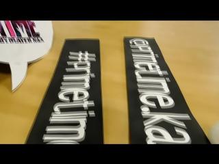 Prime time KAZAN 2016 - подарок на 8 марта!