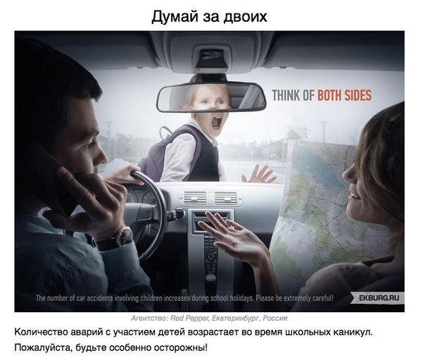 Это настоящие шедевры социальной рекламы