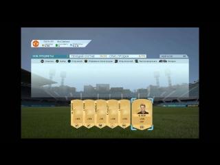 FIFA 16 Ultimate Team [Трансферный рынок] Покупка игроков Российской Премьер Лиги