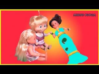Маша и медведь Барби Мультик с игрушками Маша и Еви поймали русалку Игры и игрушки для девочек