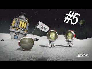 Заработать любым способом! - Kerbal Space Program #5.75