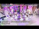 NMB48 - Oh My God! (110926 HEY! HEY! HEY! Music Champ)