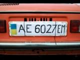 Zaz-968M