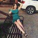 Екатерина Корнюхина фото #32