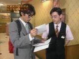 Mecha-Mecha Iketeru! #177 (2001.04.28) - Hiroyuki Yabe have to offer!