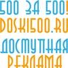 Doski500.Ru