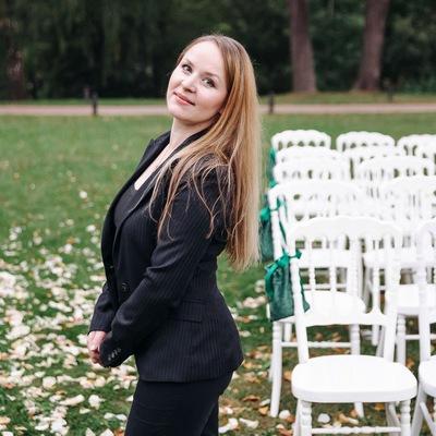 Svetlana Cheremisova