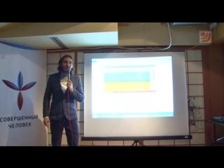 Дмитрий Лапшинов открытая встреча в Москве 09.11.2015г. 2 часть