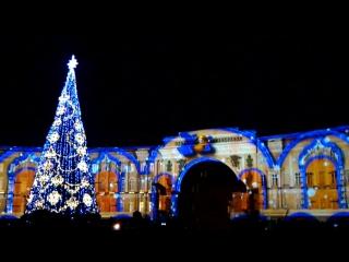 новогоднее лазерное шоу в Питере!